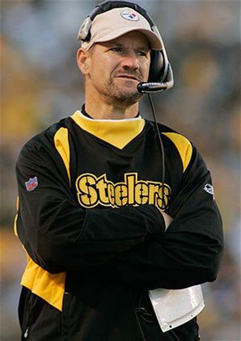 touchdown  steelers coach bill cowher buys lenox