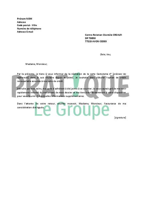 lettre de r 233 siliation carte castorama pratique fr