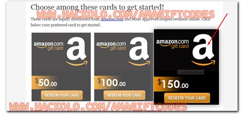 Free Amazon Gift Card Hack - get free amazon gift card codes no software needed hacks and glitches portal