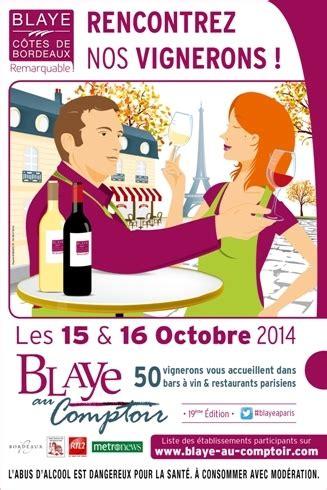 Blaye Au Comptoir by Blaye Au Comptoir De Retour 224 Pour 233 Dition 2014