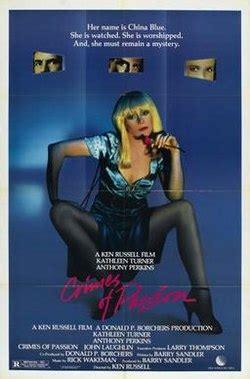 film cina crimes of passion crimes of passion 1984 film wikipedia