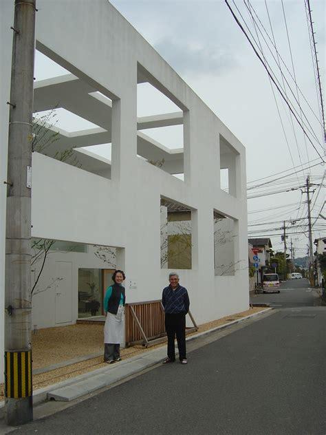 n house file n house 2009 jpg wikimedia commons