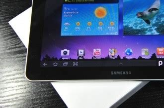 Tablet Samsung Feb rumor samsung to launch galaxy tab 11 6 tablet in