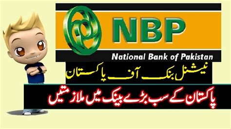 nbp bank nbp career opportunities in a leading commercial bank