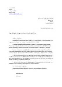Exemple Lettre De Motivation école Communication Lettre De Motivation Pour Un Stage En Communication Exemples De Cv