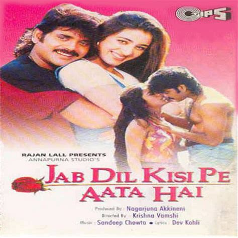 soundtrack film london love story mp3 love story 1981 mp3 songs bollywood music