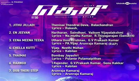 theri teaser song
