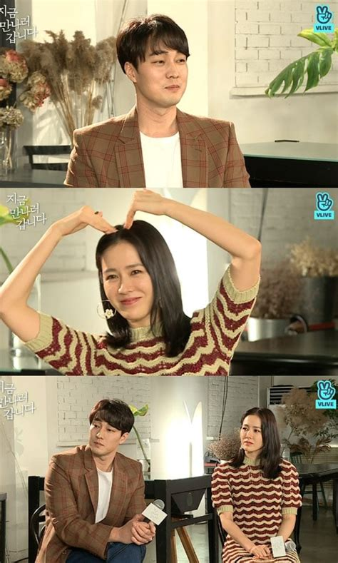 so ji sub partner son ye jin and so ji sub talk about acting together again