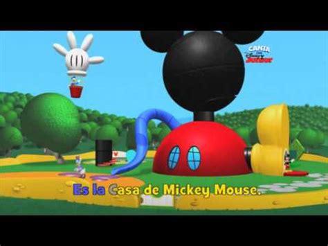 la casa de mickey mouse videos gratis cancion de la casa de mickey mouse v 237 deos infantiles