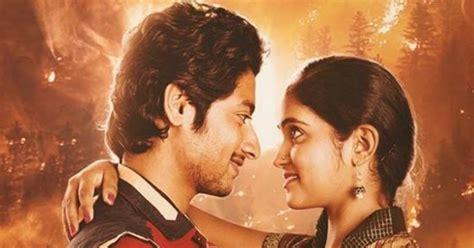 Film India Sairat | sairat is the highest grossing marathi film ever but