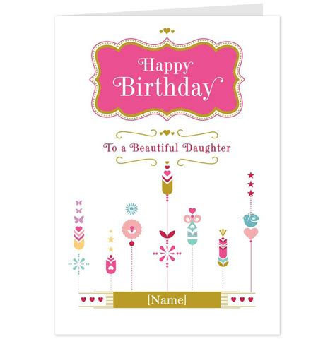 printable birthday ecards inspirational happy birthday daughter cards images