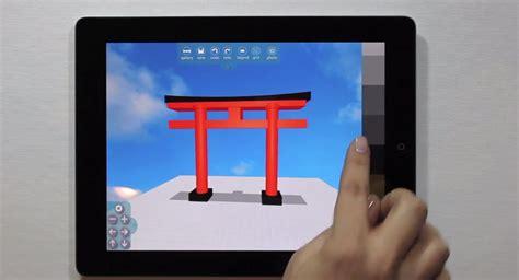3d Design App