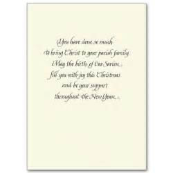 Sample Of Wedding Ceremony Program Farewell Greeting Message To Priest Just B Cause