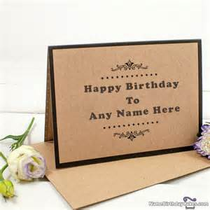 sweet birthday card with name
