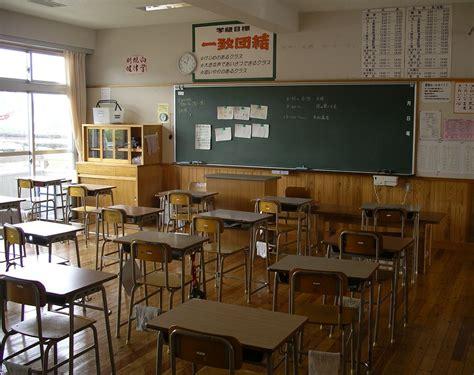 class room file japanese classroom jpg