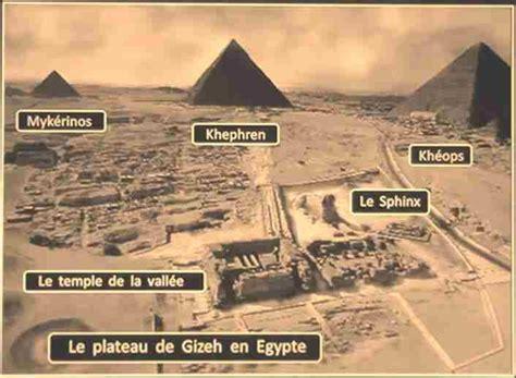 interieur pyramide de kh phren les trois pyramides de gizeh