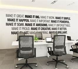 office wall decoration office wall moonwallstickers