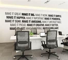 Office wall art moonwallstickers com