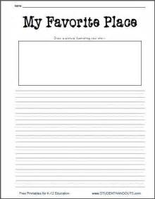 my favorite place free printable k 2 writing prompt