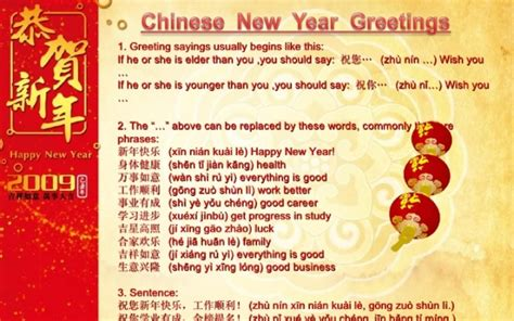new year greeting message in cantonese new year greetings cantonese to impress lover