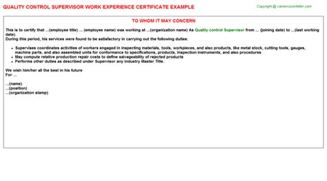 Experience Letter For Quality Supervisor Quality Supervisor Work Experience Certificate
