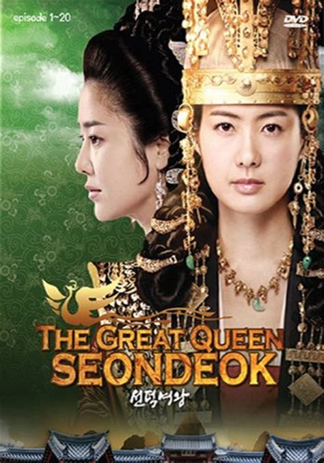 film the great queen seondeok the great queen seondeok tv show news videos full