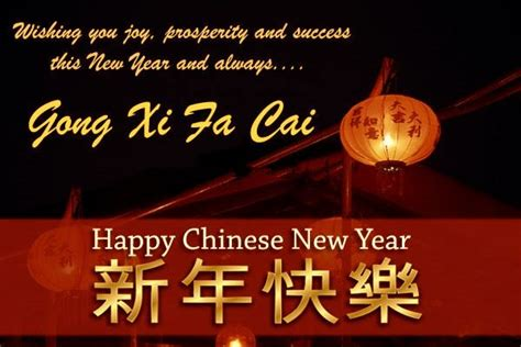 new year greeting message in cantonese happy new year sms wishes in 2017