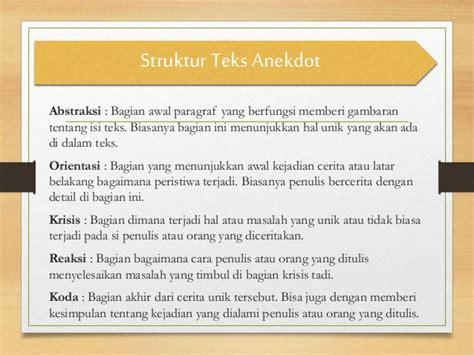 bagaimana membuat abstraksi teks anekdot teks anekdot bahasa indonesia citra pramita