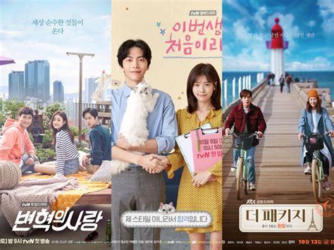 Drama Korea Romantis Oktober | sederet judul drama korea terbaru yang siap tayang di