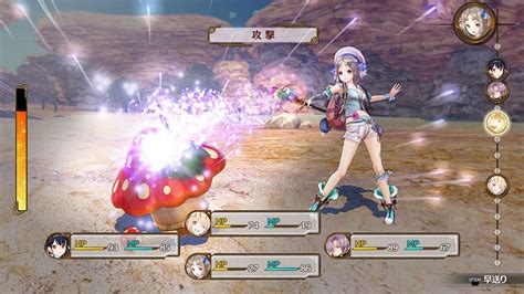 Kaset Ps4 Atelier Firis The Alchemist And The Mysterious Journey atelier firis gets new screenshots introducing ilmeria leinweber revy berger more i