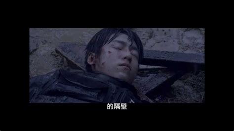 film remaja sad ending secretly greatly korean movie ending soo hyun hyun