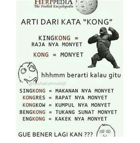 Arti Kata king memes of 2017 on sizzle the internets