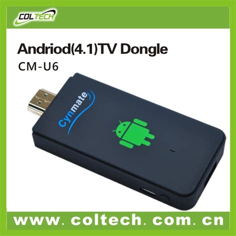 android media china android media player tv box china android media player tv box