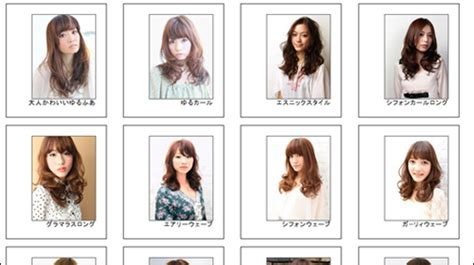 hair cuts and their names fr bys list of names of hairstyles hairstylegalleries com