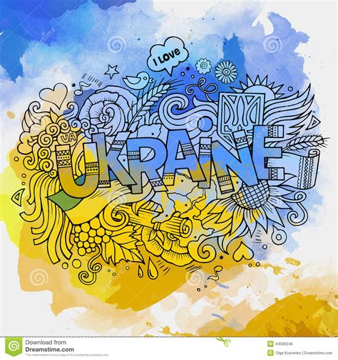 doodle 4 ukraine ukraine lettering and doodles elements stock vector