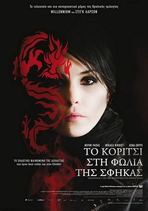 the girl with the dragon tattoo full movie stieg larsson millenium series books follow the