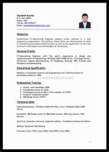 Best Resume Samples For It Jobs by Best Resume Template Sadamatsu Hp