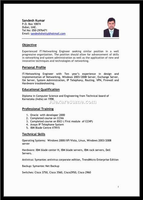 does my resume need an objective delli beriberi co