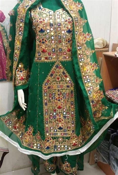 beautiful balochi dresses