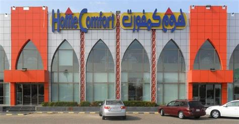 Home Comfort Jeddah المرسال