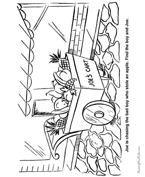 autumn hidden pictures printable free fall hidden picture coloring pages