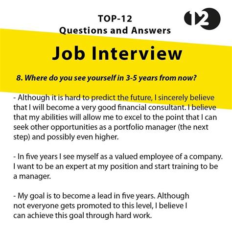 Where Do You See Yourself 5 Years From Now Mba by Valanglia Interviews 9 Top Questions And Answers You