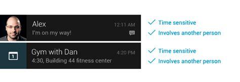 android notification pattern android notifications оповещения через status bar
