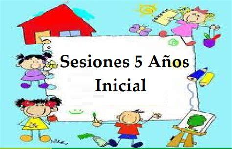 sesiones de aprendizaje en inicial 2016 unidad de aprendizaje y sesiones inicial 5 a 241 os