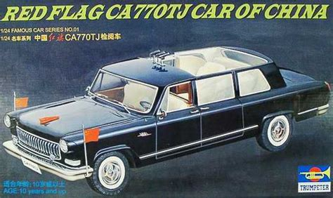Rote Fahne Auto by Flag Ca770tj Car 0f China Trumpeter Nr 05401