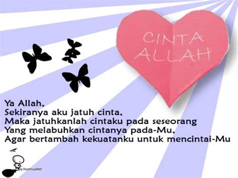 pengingat kehidupan seorang manusia hakikat cinta seorang muslim