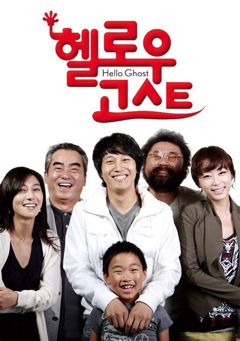 film korea terbaik hello ghost hello ghost korean movie 2010 헬로우 고스트 hancinema