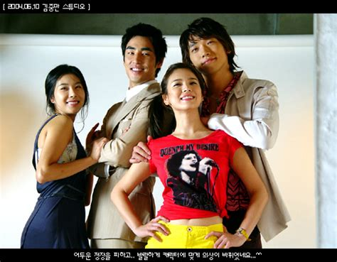 film drama korea maybe love allene full house korean movie