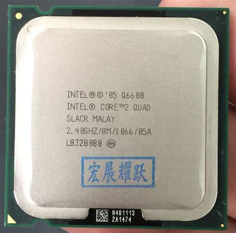 Processor Intel 2 Q6600 240ghz intel core2 reviews shopping intel core2