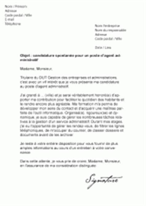 mod 232 les de lettre de motivation pour la fonction publique